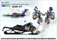 Наклейка Alice-01