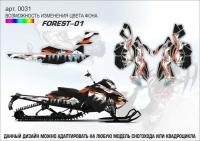 Наклейка Forest-01