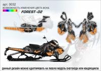 Наклейка Forest-02