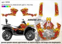 Наклейки Arrow-01