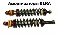 Амортизатор ELKA на X5 H.O. задний