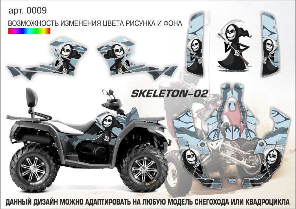 Наклейка Skeleton-02