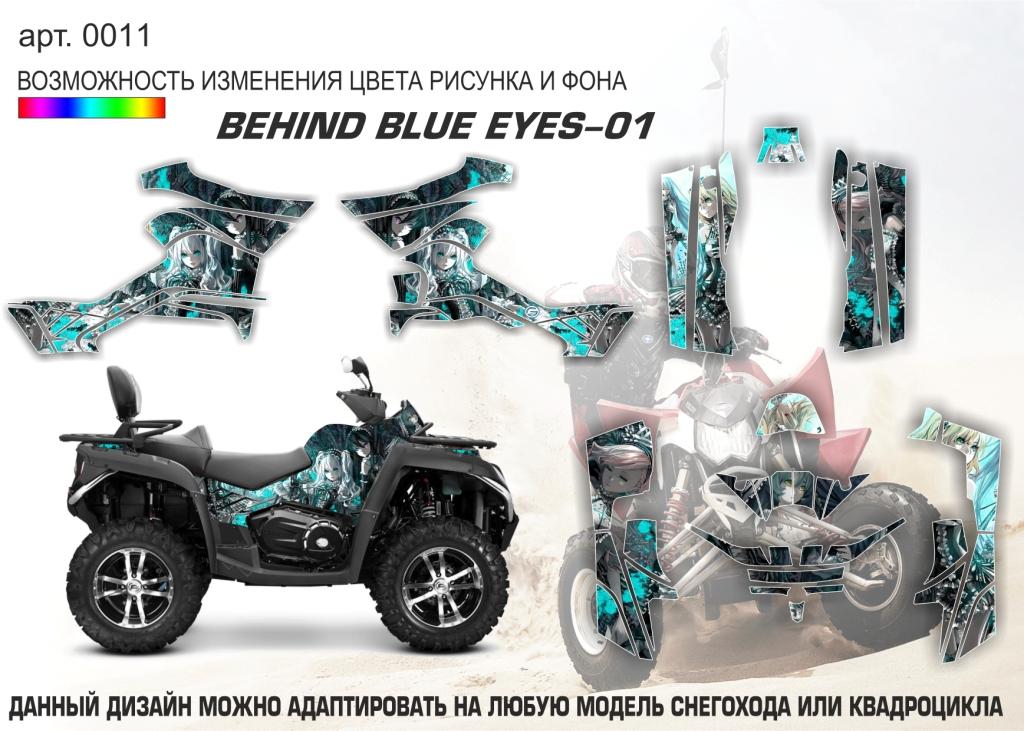 Наклейка Behind blue eyes-01