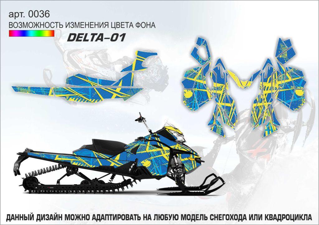 Наклейка Delta-01