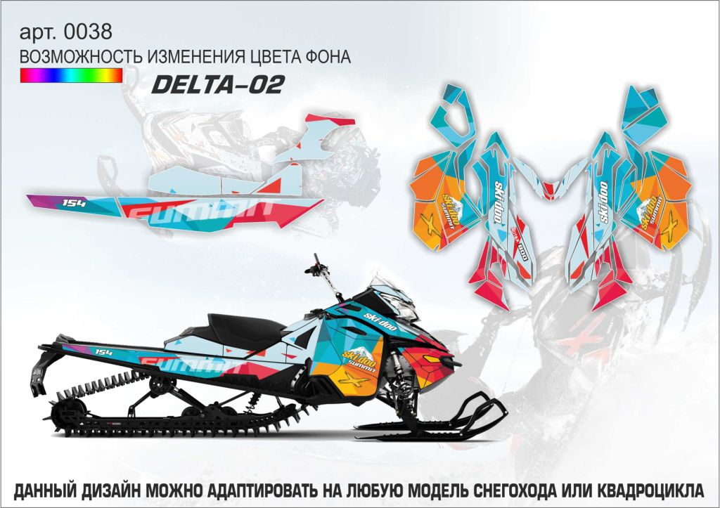 Наклейка Delta-02