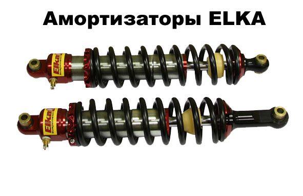 Амортизатор ELKA CF800-X8 передний