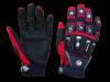 Перчатки VMX14
