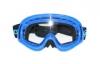 Очки защитные VG990