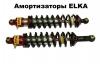 Амортизатор ELKA на CF500/X5/X6 передний