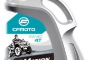 Оригинальные масла CFMOTO G-MOTION для квадроциклов CFMOTO